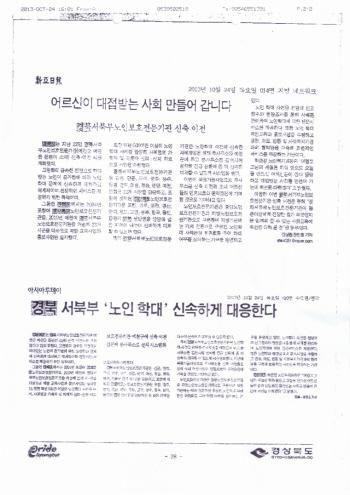 아시아투데이, 신아일보.jpg