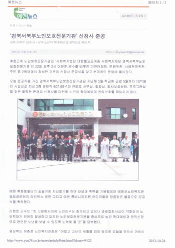 예천뉴스1.jpg