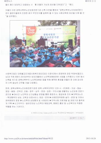 예천뉴스2.jpg