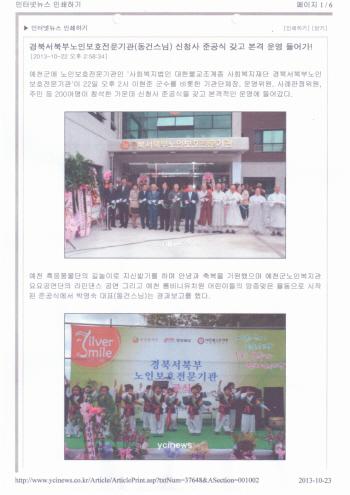 예천인터넷뉴스.jpg