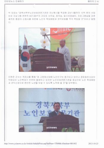 예천인터넷뉴스2.jpg