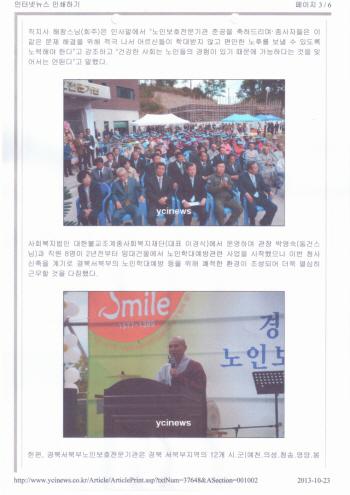 예천인터넷뉴스3.jpg