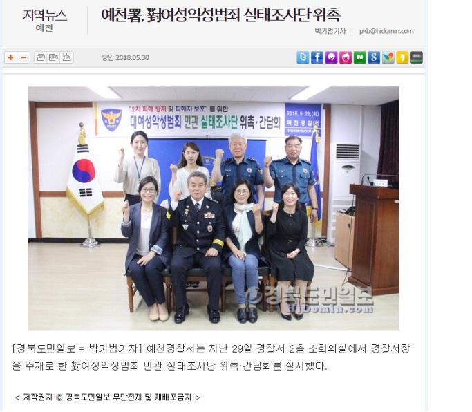 경북도민일보.png