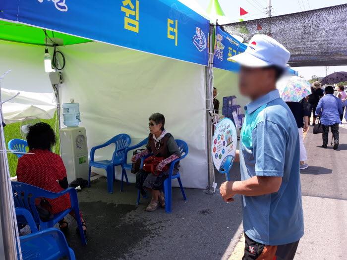 20190706 용궁순대축제 (1).jpg