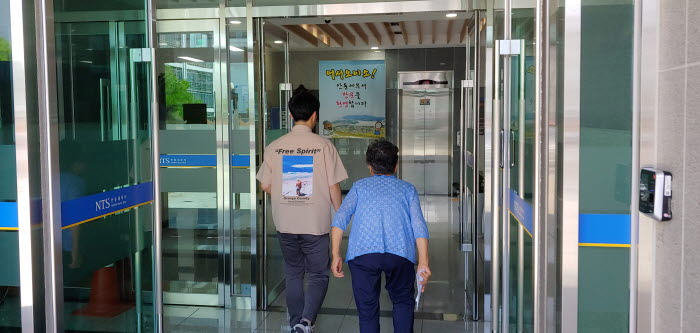 20190809 입소자 업무지원 동행 (2).jpg