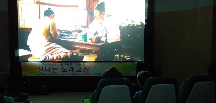 20190822 양수홍보관 무료영화 상영 (1).jpg